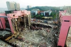 12 крупнейших архитектурных катастроф. Фото