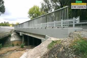 На луганской дороге отремонтировали три моста