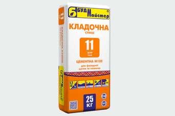 В Украине представлена кладочная смесь для фасадного кирпича и камня