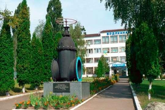 Лидеры мирового бизнеса модернизируют ЖКХ областных центров Украины