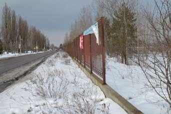 В несуществующую базу под Киевом вложили 2 млн. евро