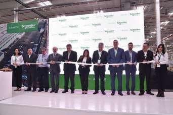 В Мексике построен первый умный завод
