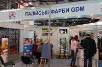 В Украине появился новый бренд итальянских красок