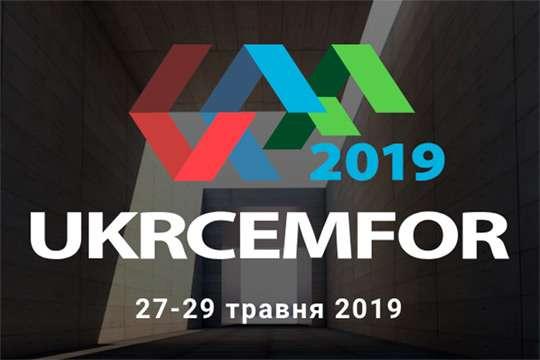 В Киеве на Международной конференции «UKRCEMFOR 2019» выступит «Королева бетона»