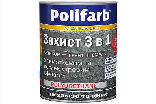 На рынке ЛКМ представлена грунт-эмаль «Защита 3 в 1»