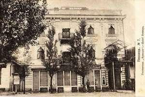 Как выглядела Винница 100 лет назад. Фото