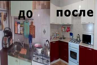 Какая самая большая ошибка при ремонте кухни