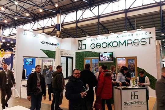На выставке в Киеве представлена новая семикамерная оконная система