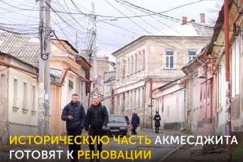 Нынешние «власти» Крыма собираются снести историческую часть Симферополя. Видео