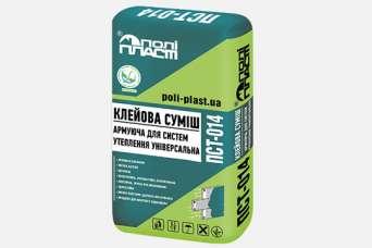На украинском рынке представлена клеевая армирующая смесь