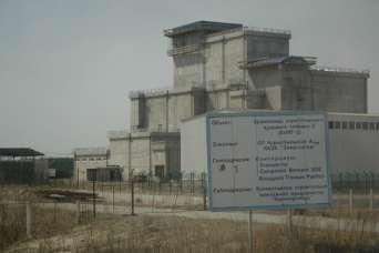 """""""Укрбуд"""" совершал махинации на строительстве в Чернобыльской зоне"""