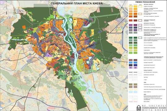 Принятие Генплана Киева уже не за горами