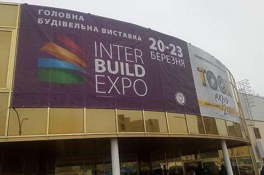В Киеве открылась Международная выставка InterBuildExpo 2018. Первые фото