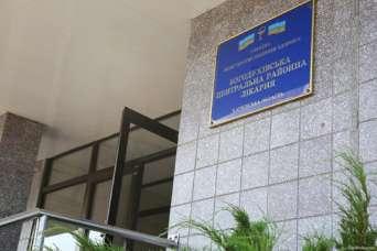 В Богодухове отремонтировали приемное отделение центральной больницы