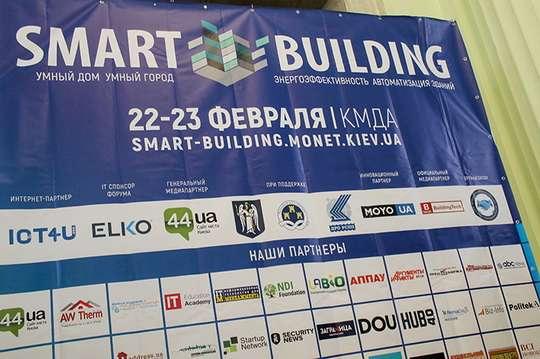 В Киеве представили смарт-технологии для строительства