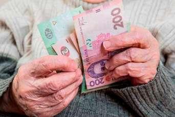 Субсидии нуждающимся украинцам уменьшили на 2,2 миллиарда гривен