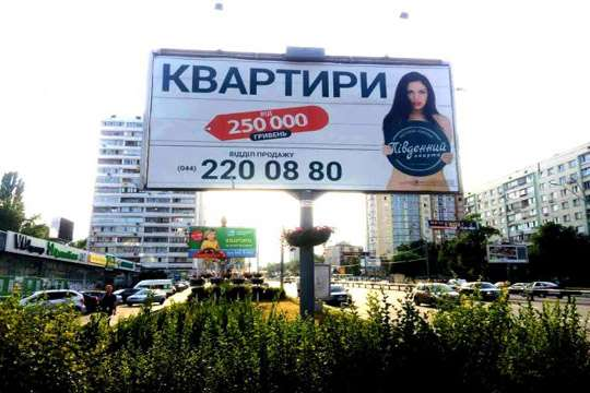 Список КГГА: Киев неподключит котоплению 40 проблемных домов