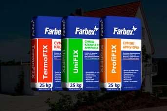 На строительном рынке новинка – линейка теплоизоляционных сухих смесей ТМ Farbex