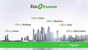 Schneider Electric в Украине расскажет об «умных городах»
