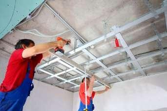 Как самому сделать из гипсокартона подвесной потолок любой сложности-2