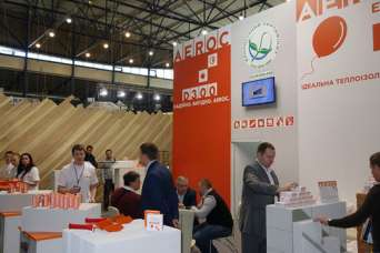 «Аэрок» представил инновационные разработки в сегменте газобетона