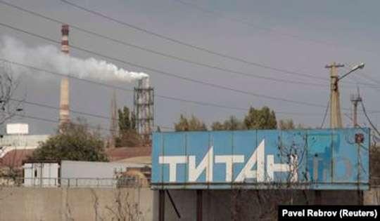 Как «себя чувствует» завод «Крымский Титан» через два года после аварии